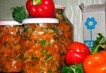 Соленая морковь с укропом на зиму